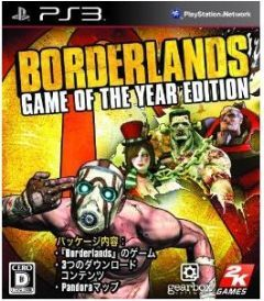Borderlands Game of The Year Edition (2)
