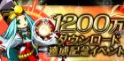SnapCrab_2013-4-11_16-34-0_No-00
