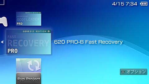 Autoinstaller 6.20 PRO-B4 (4)