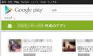 SnapCrab_2013-3-30_20-23-7_No-00