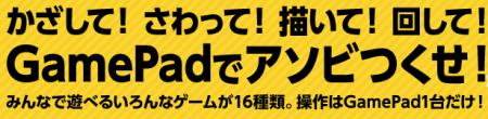 SnapCrab_2013-3-31_23-47-57_No-00