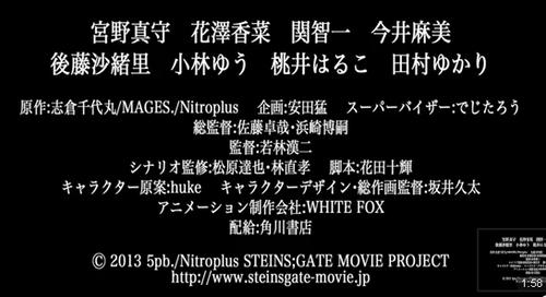 SnapCrab_2013-3-30_16-6-37_No-00