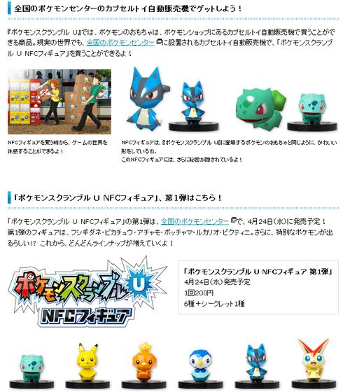 SnapCrab_2013-3-15_16-50-3_No-00
