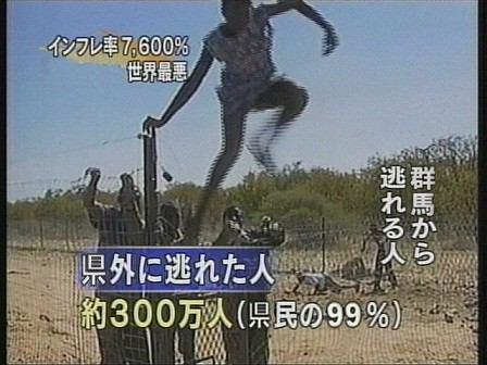 18018852