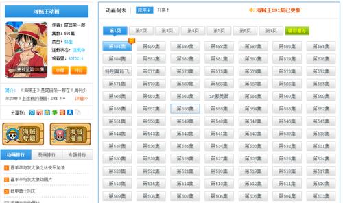 SnapCrab_2013-4-14_13-0-43_No-00