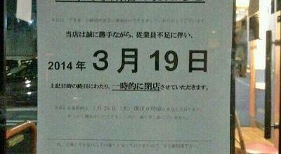 s2014-03-23-8-600x330