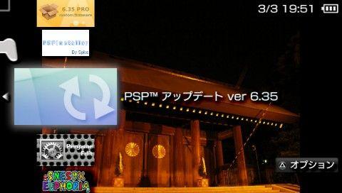 screenshot_1133195127_853