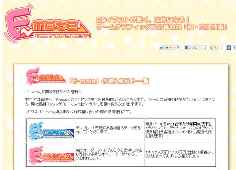SnapCrab_2013-4-6_10-40-3_No-00