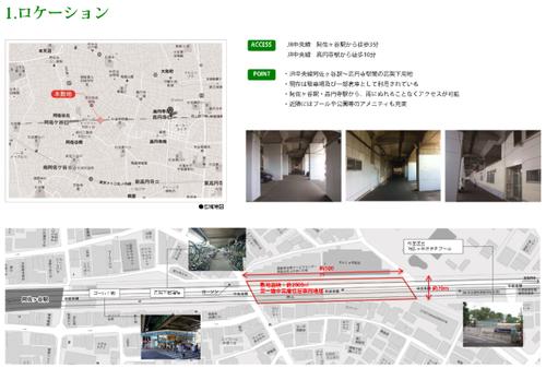 SnapCrab_2013-4-1_10-38-33_No-00