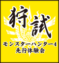 398320 - コピー