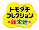 000219 - コピー
