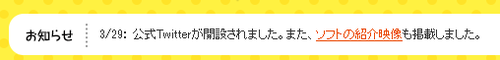 SnapCrab_2013-3-29_12-22-48_No-00