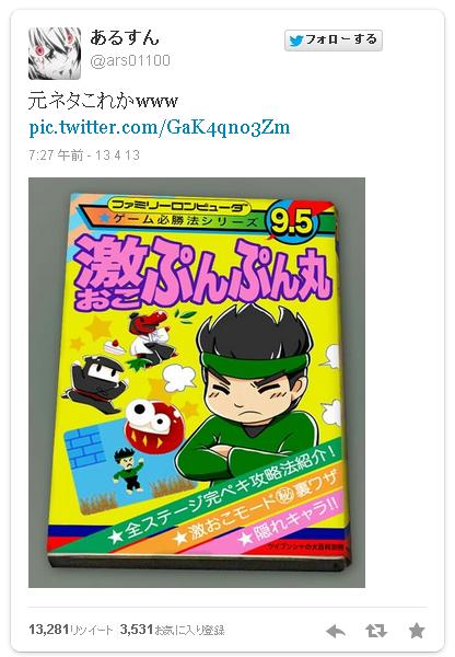 SnapCrab_2013-4-15_2-40-15_No-00