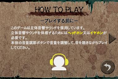 kowaoto (10)