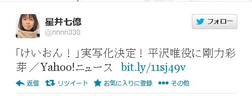 SnapCrab_2013-3-24_1-9-19_No-00