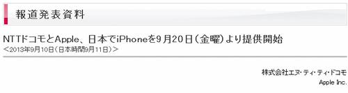 Ph014531