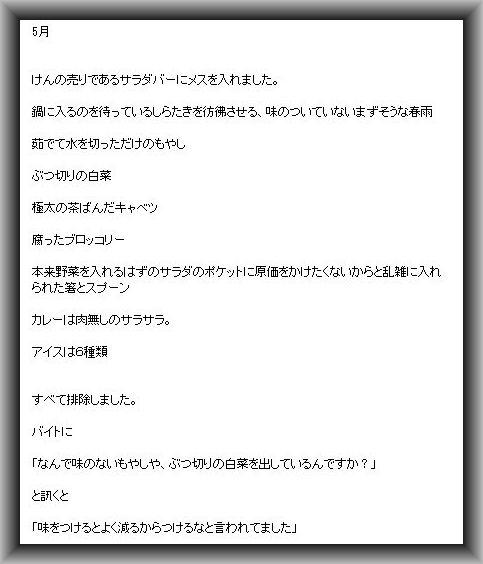 2013-01-11_172651