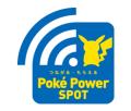 ポケパワースポット (2) - コピー