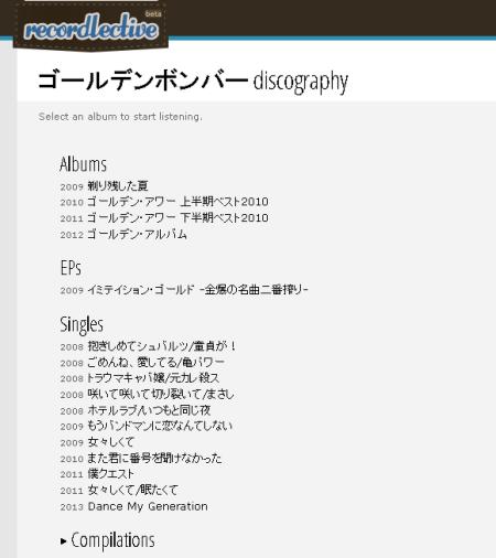 SnapCrab_2013-4-7_19-18-24_No-00