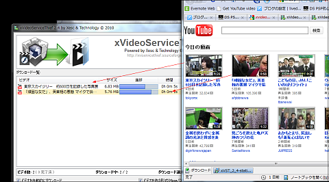 xVideoServiceThief (6)