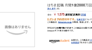 009830 - コピー