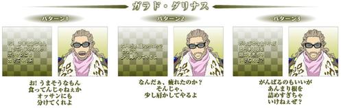 greenshot_2013-01-24_20-59-07