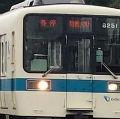 P026763_s