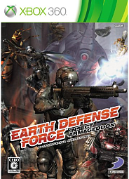 EARTH DEFENSE FORCE INSECT ARMAGEDDON (6)