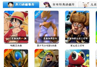 SnapCrab_2013-4-14_13-18-5_No-00
