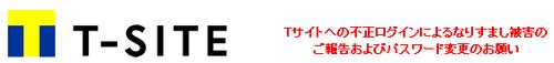 SnapCrab_2013-4-6_21-16-16_No-00