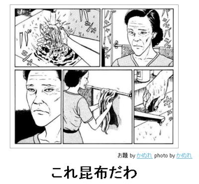 SnapCrab_2013-4-14_20-5-47_No-00
