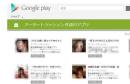 SnapCrab_2013-4-5_2-54-5_No-00