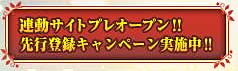テイルズ オブ ザ ワールド レディアント マイソロジー 3 (3)
