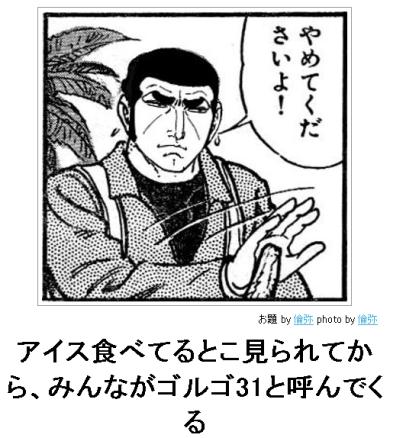 2de (5)
