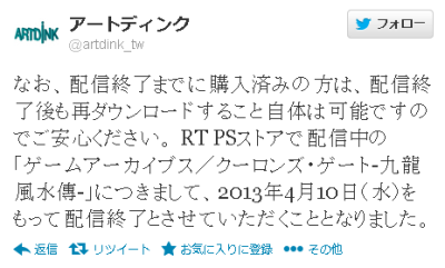 SnapCrab_2013-3-13_20-48-50_No-00