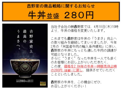 SnapCrab_2013-4-10_17-4-34_No-00