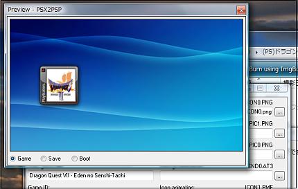 PSX2PSP_v1.4.2 (5)