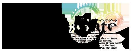 logo_steinsgate