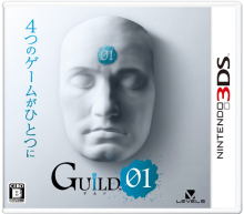 GUILD01 (5)