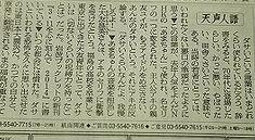 P002724_s