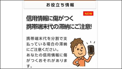 00_new_1