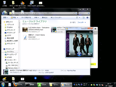 Splashtop Remote Desktop (2)