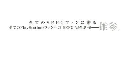 Ph014344