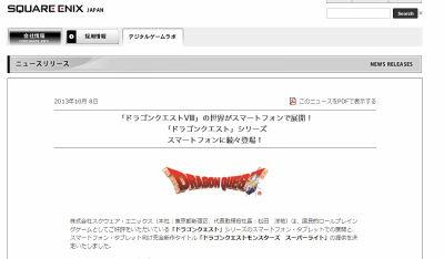 Ph016556_s