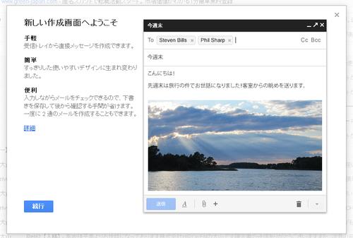 SnapCrab_2013-3-29_12-40-4_No-00