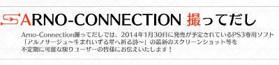 Ph018393_s