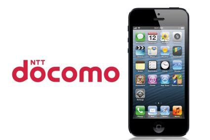 docomo_iphone_rumor_again_0