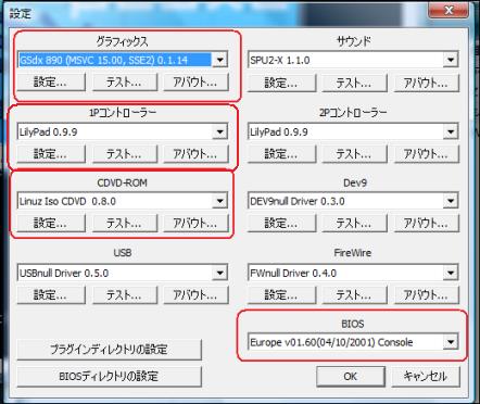 PCSX (1)