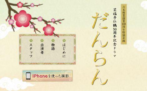 2012-12-26dan00 - コピー