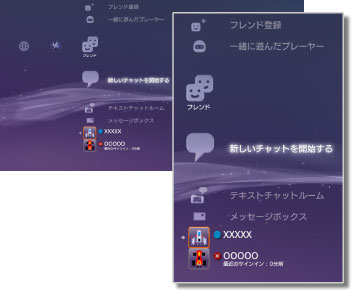 friends001